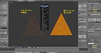 Blender_pyramid_w1s