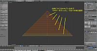 Blend_pyramid_making_w11s