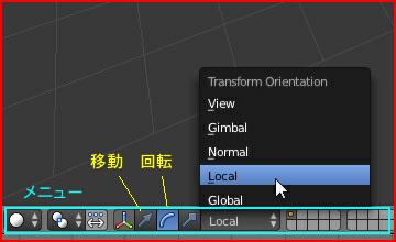 Camera_move_s_char1